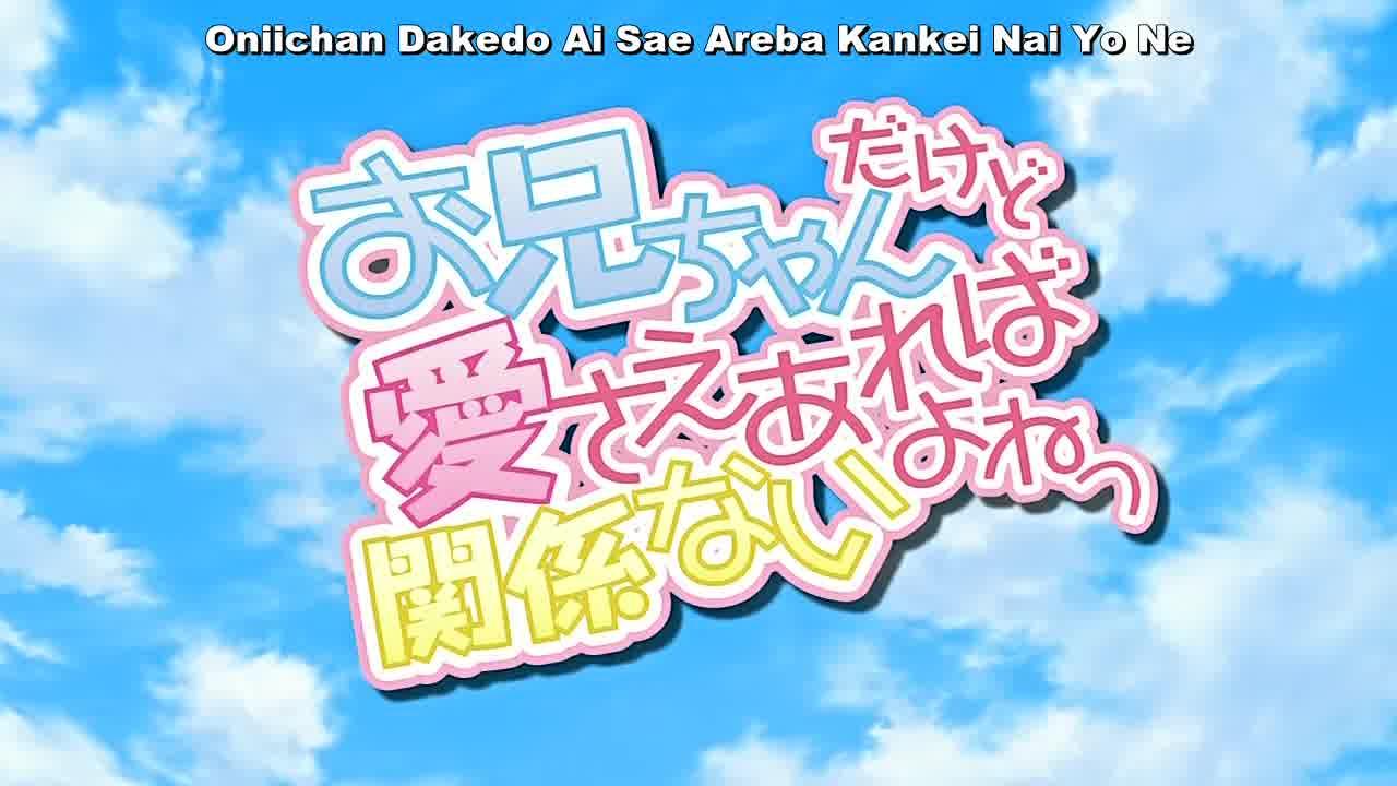 xscreen-00755 - Onii-Chan Dakedo Ai Sae Areba Kankeinai Yo Ne [12/12] [Mega] [Finalizado] - Anime Ligero [Descargas]